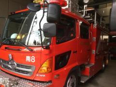 福山市南消防署