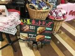 タリーズコーヒー松江店