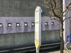 「平塚西郵便局前」バス停留所