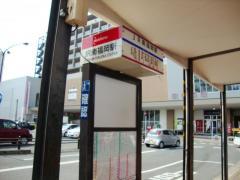 「JR南福岡駅」バス停留所