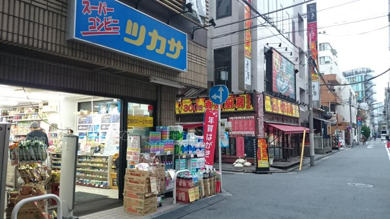 スーパーコンビニツカサ横浜西口南幸店