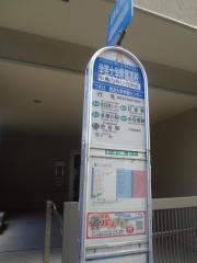 「学芸大学付属高校」バス停留所