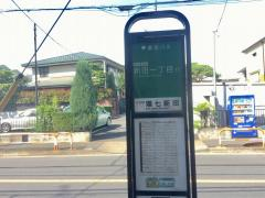 「環七新田」バス停留所