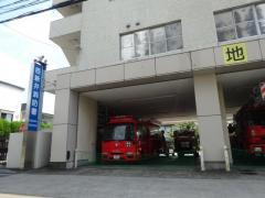 西新井消防署