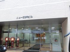 塩水港精糖株式会社