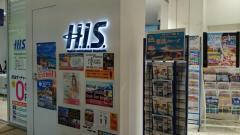 H.I.S. 六本木ヒルズ営業所