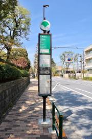 「目白警察署前」バス停留所