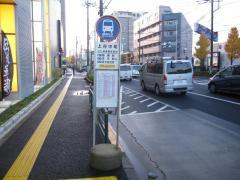 「上谷中町」バス停留所