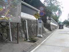 「戸隠宝光社」バス停留所