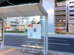 「六句町」バス停留所