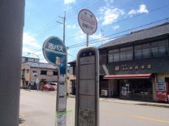 「京橋」バス停留所