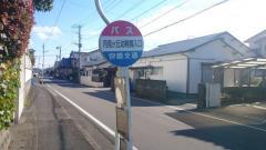 「月見ケ丘幼稚園入口」バス停留所