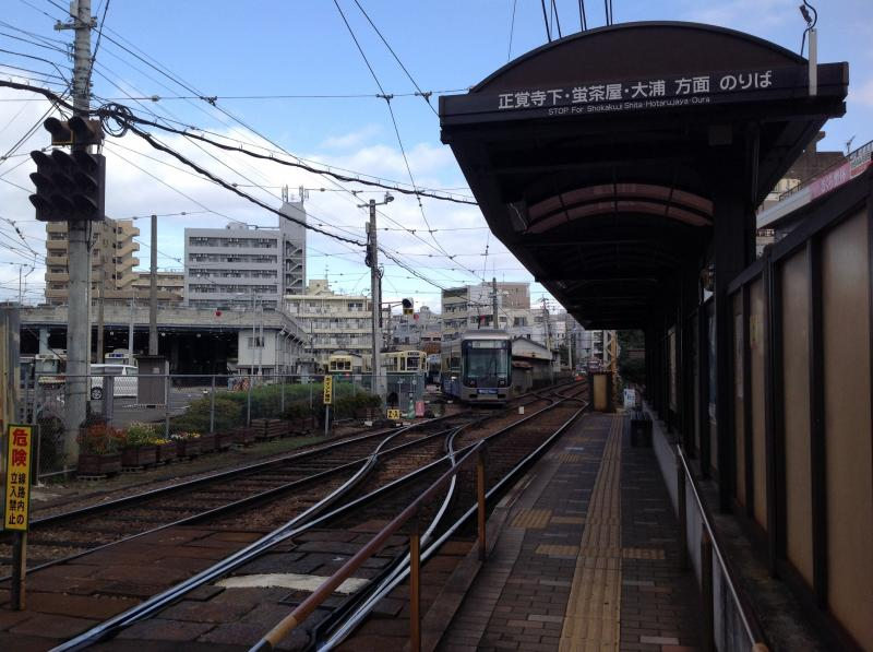 長崎電気軌道本線浦上車庫前駅(...