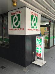 トヨタレンタリース名古屋国際センター前店