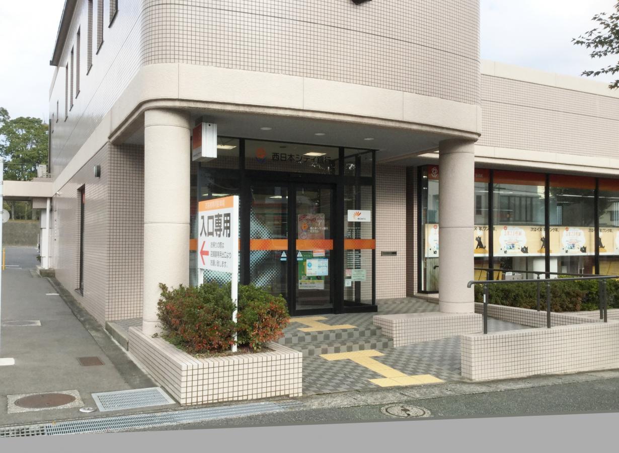 西日本シティ銀行高須支店_施設外観