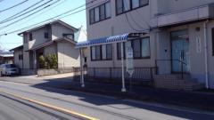「八幡木中学校入口」バス停留所