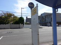 「大元駅前」バス停留所