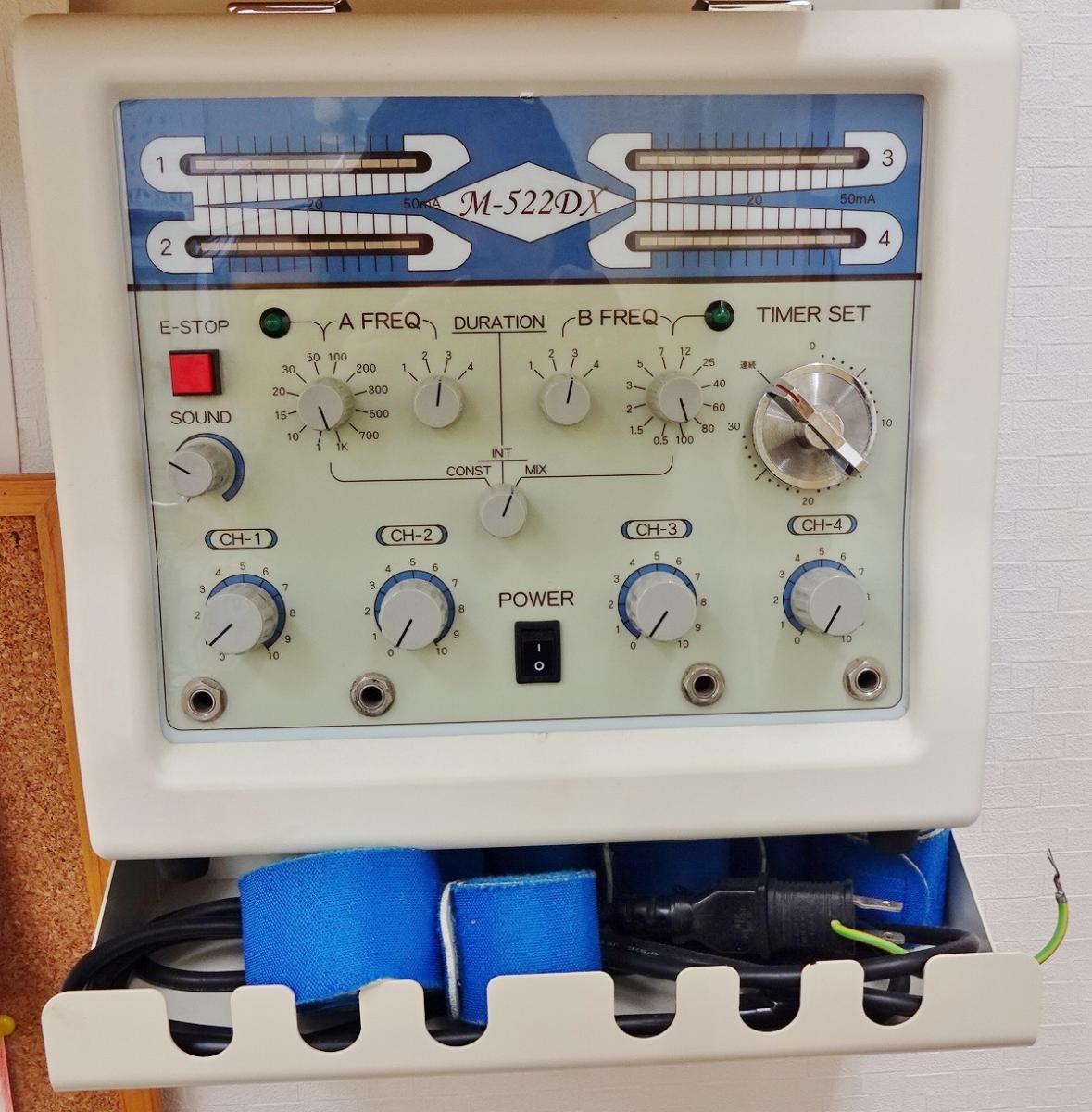 はばたき鍼灸整骨院さんの室内設備