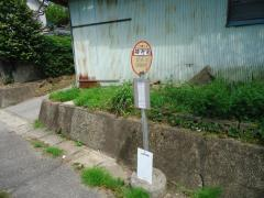 「神社前」バス停留所
