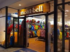 mont-bell 入間店
