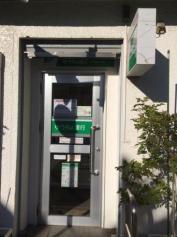 目黒緑が丘郵便局