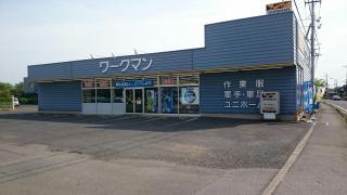 ワークマン小山粟宮店