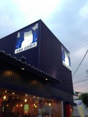 洋麺屋五右衛門 神戸西店