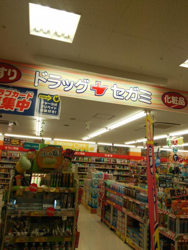 ココカラファイン・ドラッグセガミ 北須磨店_施設外観