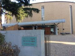 カトリック麹町教会