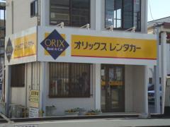 オリックスレンタカー五井駅前店