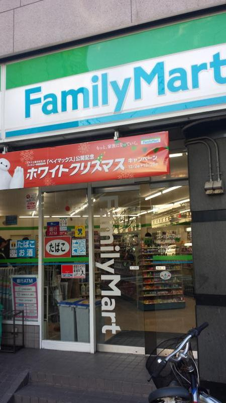 ファミリーマート 琴ノ緒町店_施設外観