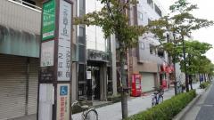「一之江四丁目」バス停留所