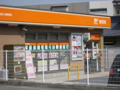 松阪久保郵便局