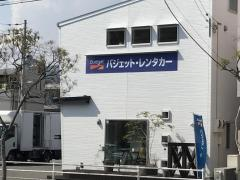 バジェットレンタカー高知店