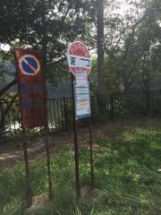 「沼の辺口」バス停留所