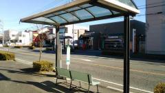 「中泉」バス停留所