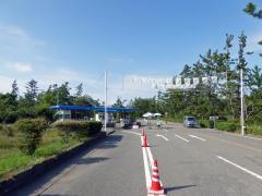石川県健民海浜公園