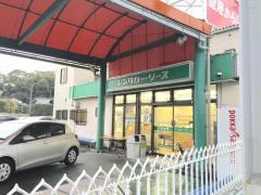 トヨタレンタリース福岡福岡空港店