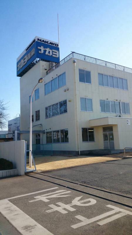 株式会社ナカヨ通信機_施設外観