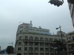 株式会社南日本銀行