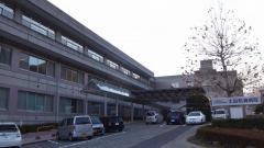 太田綜合病院太田熱海病院