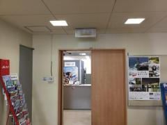 近畿日本ツーリスト東北 仙台団体旅行支店