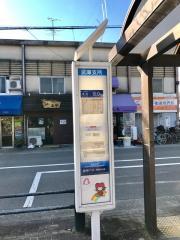 「武庫支所」バス停留所