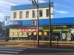 ネッツトヨタ福岡城南店