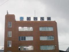 OCHIホールディングス株式会社