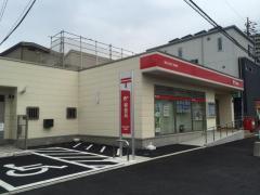 浦和太田窪二郵便局