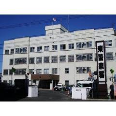 札幌東警察署