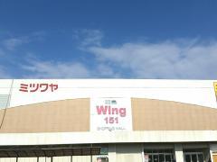 羽島Wing151
