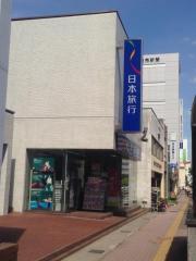 日本旅行 長野支店