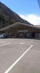 「新島々営業所」バス停留所